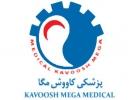 Kavoosh Mega