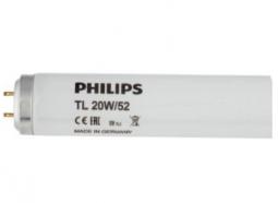 لامپ فتوتراپی نوزاد فیلیپس 20 وات