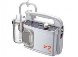 دستگاه ساکشن V7 plus b -Hersil